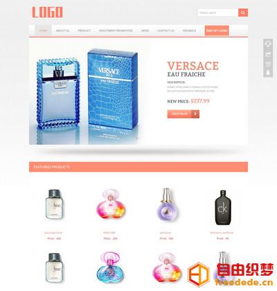 香水化妆品英文外贸通用类响应式织梦模板(带购物车微信支付宝支付)
