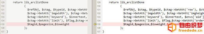 让织梦内容页arclist标签的当前文章标题加亮显示