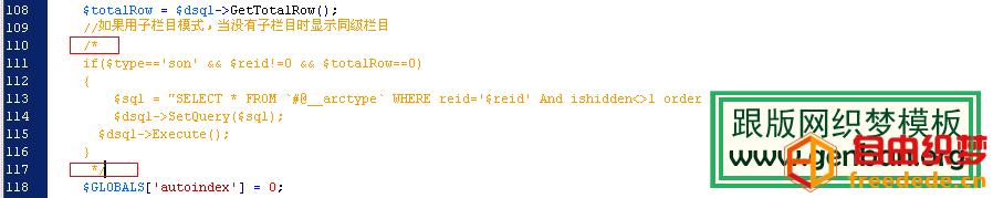 设置当二级栏目为空时,不显示同级栏目方法
