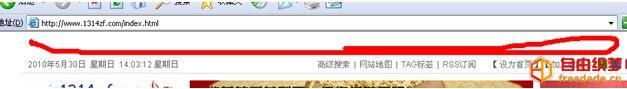 爱上源码网文章织梦CMS文章页错位解决实例的内容插图