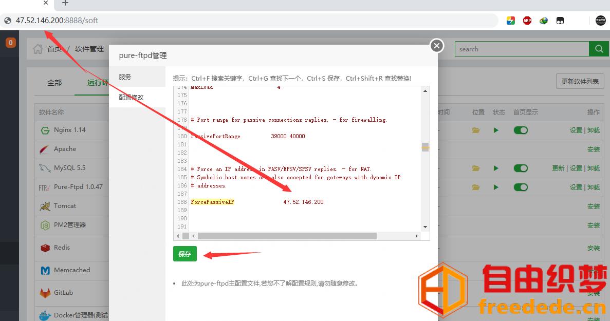 爱上源码网文章织梦DedeCMS发布图片到指定远程服务器的内容插图1