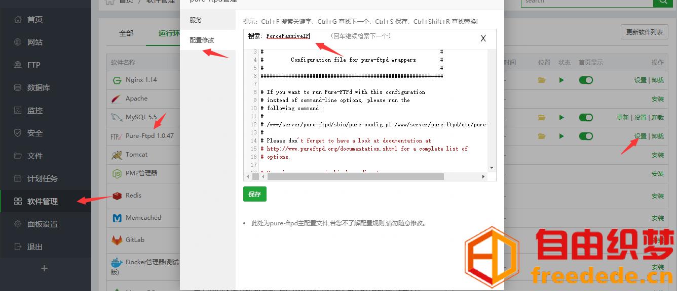 爱上源码网文章织梦DedeCMS发布图片到指定远程服务器的内容插图