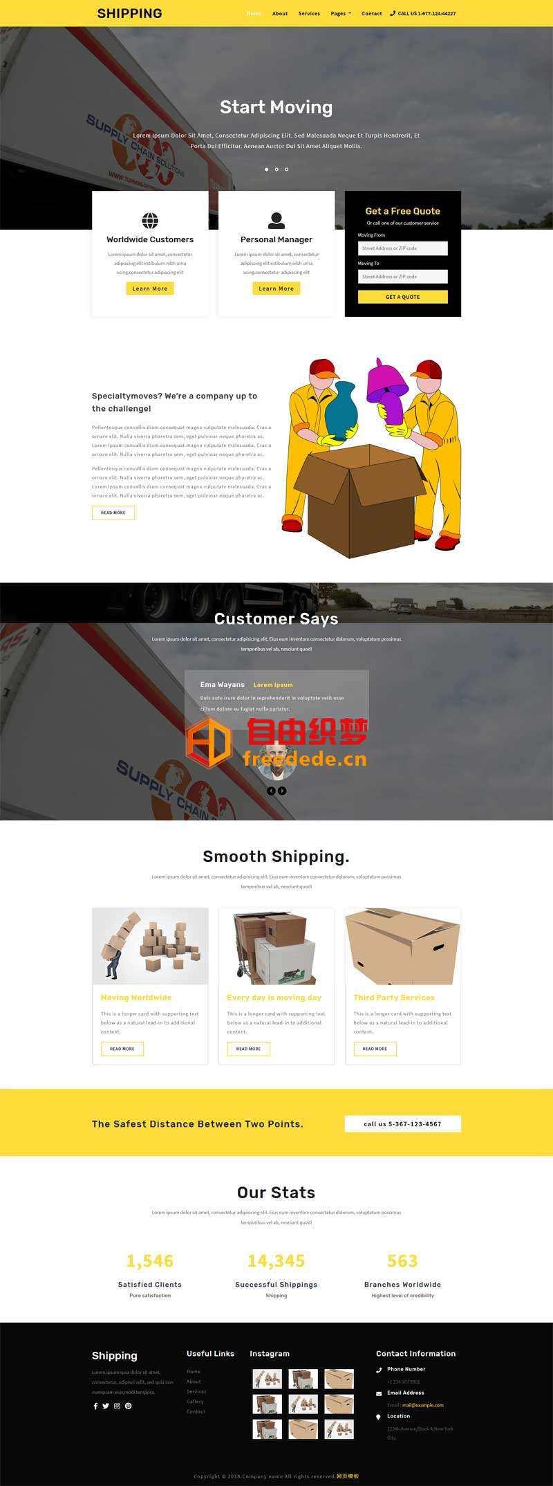 爱上源码网文章黄色的物流包裹快递公司网页模板的内容插图