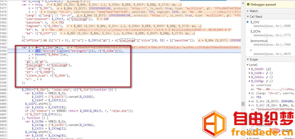 爱上源码网文章爬虫分析之 JS逆向某验滑动加密(1)的内容插图10