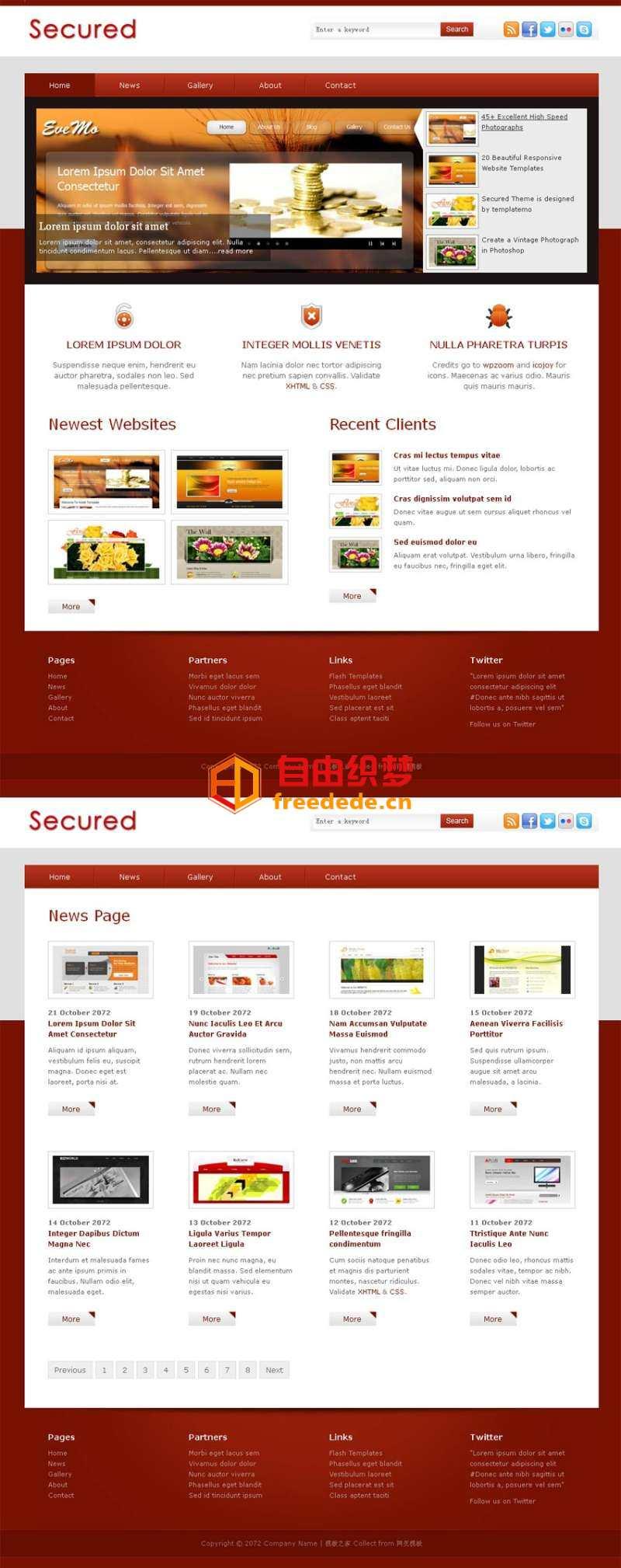 爱上源码网文章红色的IT互联网公司网站模板html整站下载的内容插图