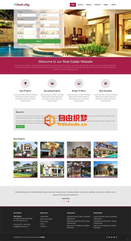爱上源码网文章红色宽屏的在线酒店预订网站模板html下载的内容插图