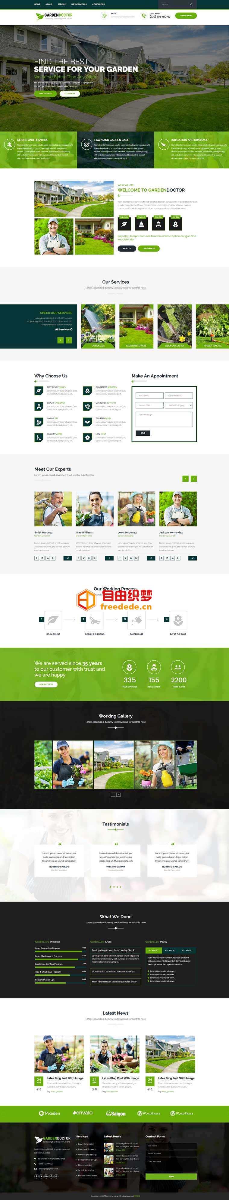 爱上源码网文章绿色大气的盆栽植物种植公司网站模板的内容插图