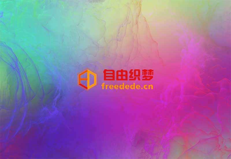 爱上源码网文章酷炫的七彩云霞webgl液态动画的内容插图