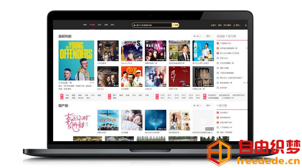 爱上源码网文章【苹果CMS模板】电影 影视 影院自适应网站模板[带手机端]的内容插图