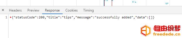 """爱上源码网文章php响应Json字符串头部出现非法字符""""\ufeff""""的问题处理的内容插图1"""