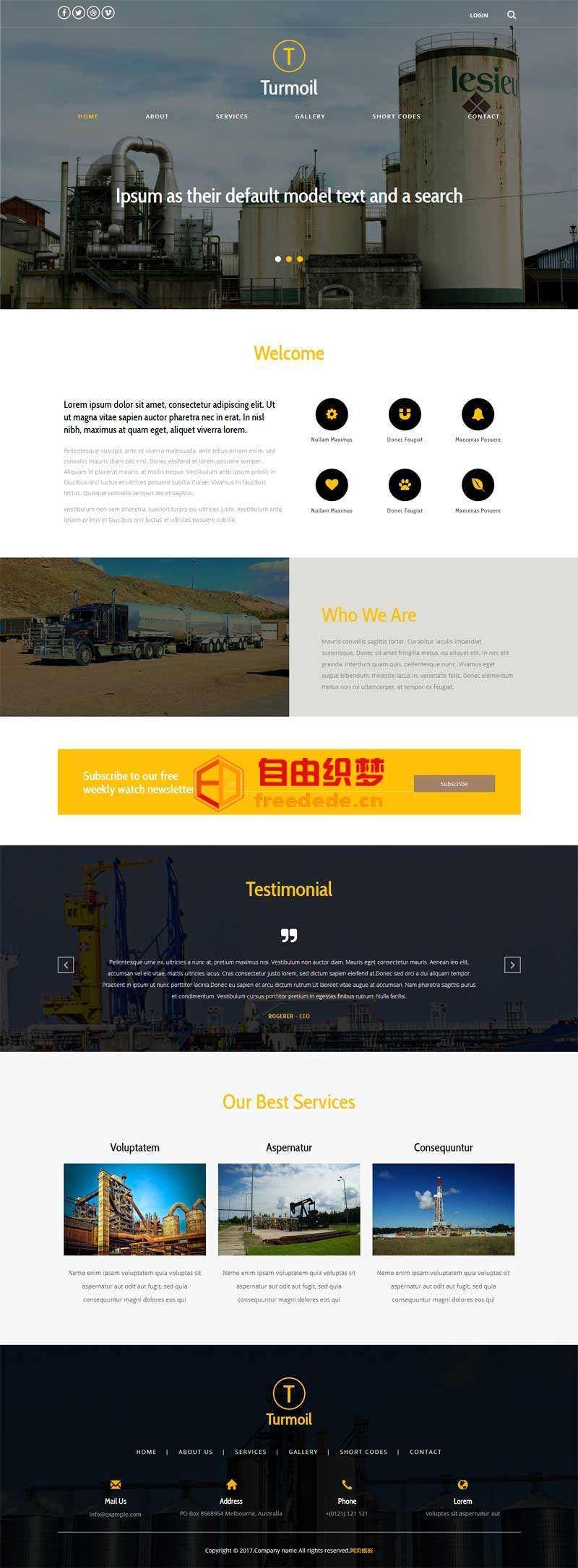 爱上源码网文章宽屏简洁的工业化工生产公司网站模板的内容插图