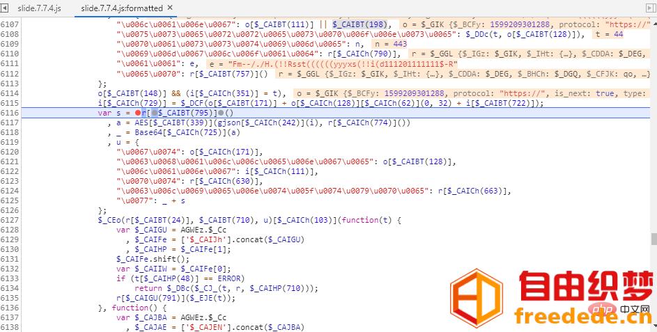 爱上源码网文章爬虫分析之 JS逆向某验滑动加密(1)的内容插图9