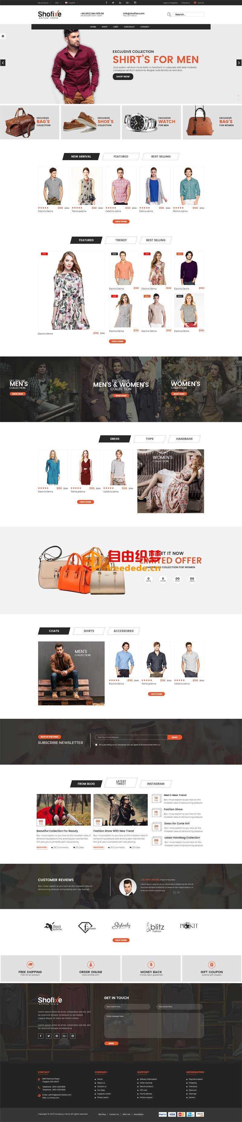 爱上源码网文章黑色的时尚品牌服装箱包购物商城模板html下载的内容插图
