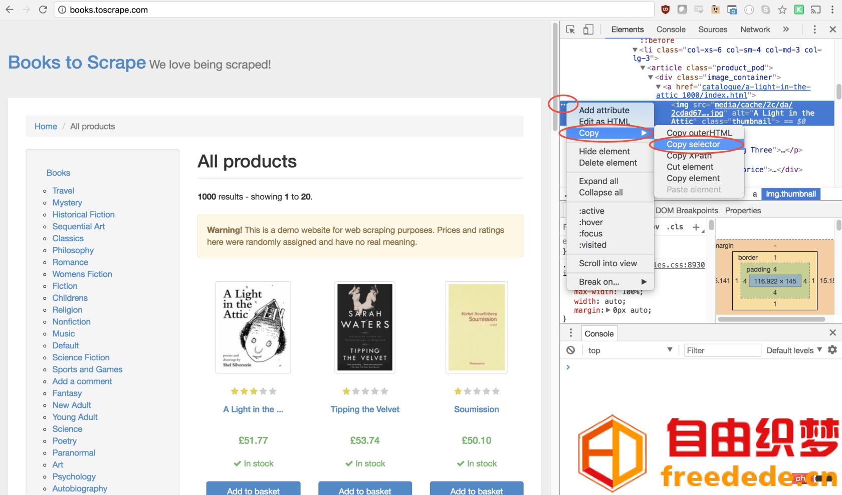 爱上源码网文章Chrome+Puppeteer+Node.js爬取网站教程分享的内容插图5