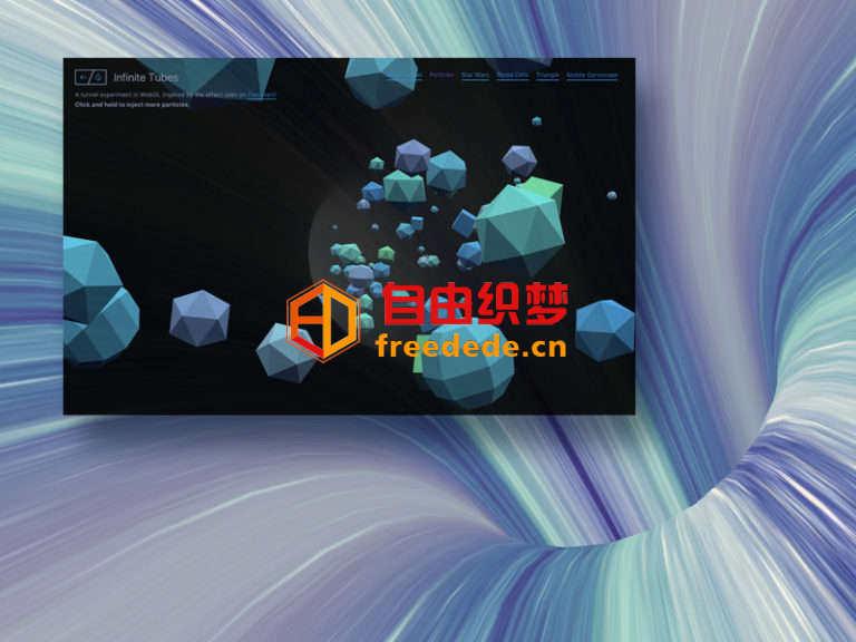 爱上源码网文章html5 svg酷炫的穿越隧道动画特效的内容插图
