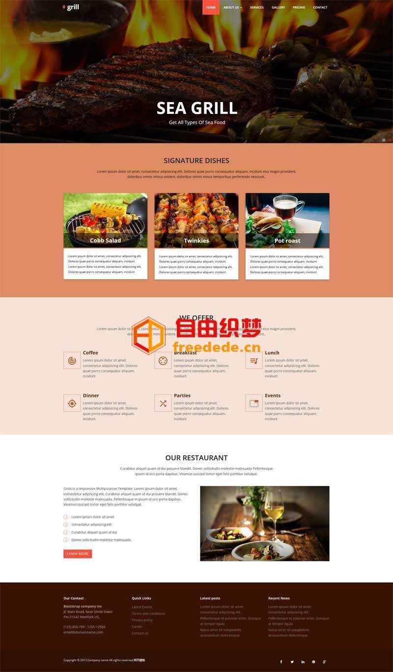 爱上源码网文章大气的bbq烧烤餐厅网站模板html下载的内容插图