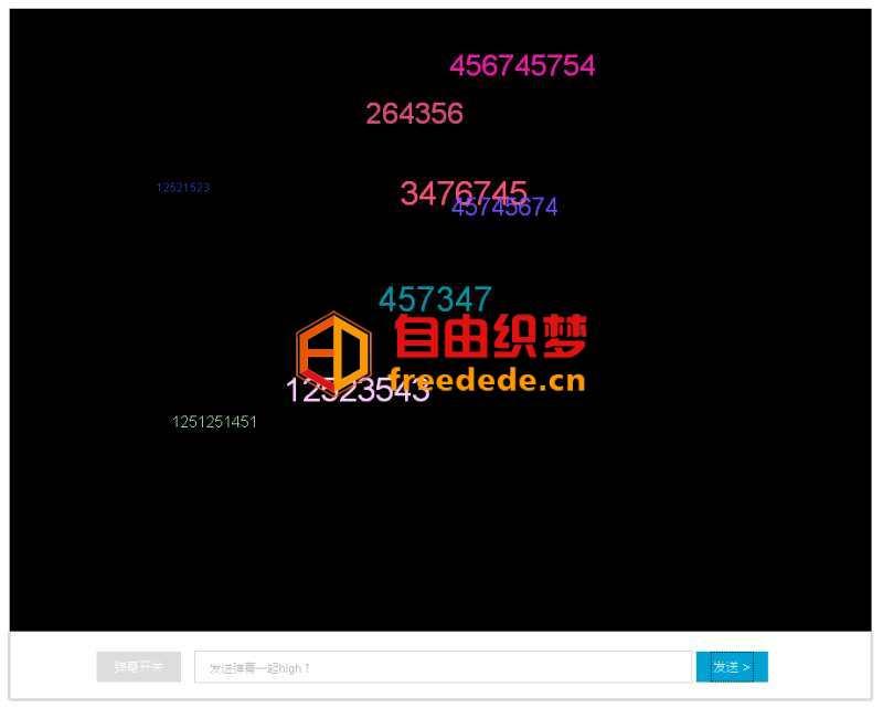 爱上源码网文章js dom操作节点仿视频网站文字幕动画代码的内容插图