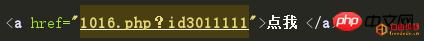 爱上源码网文章html中form表单的内标签是什么?如何使用 ?的内容插图1