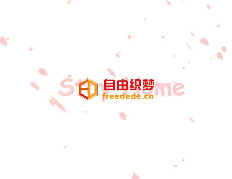 爱上源码网文章树叶子飘落ui动画特效的内容插图