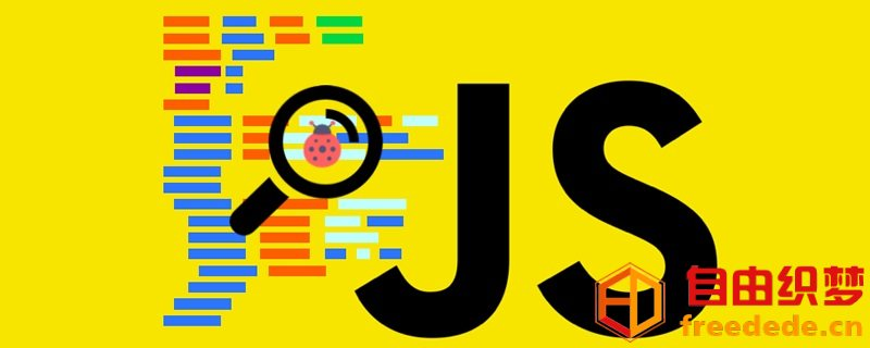 爱上源码网文章js如何判断打开项目的浏览器类别的内容插图