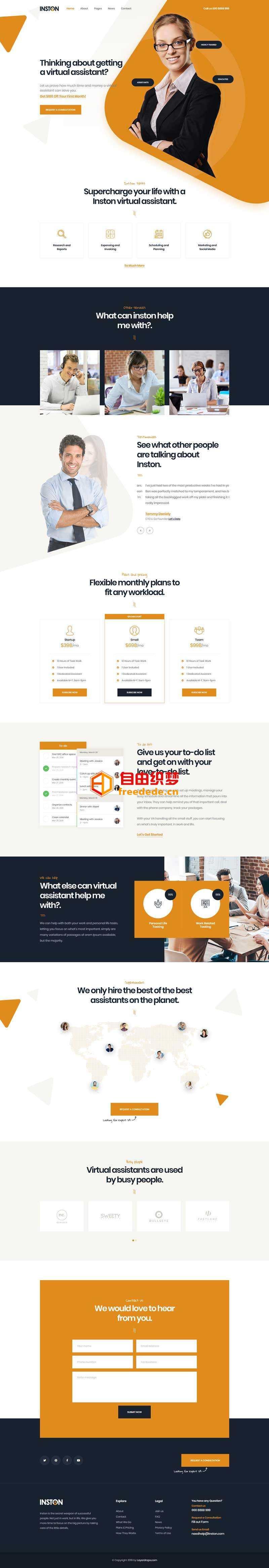 爱上源码网文章橙色的seo网络营销公司官网模板的内容插图