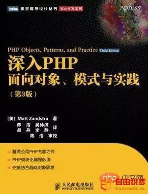爱上源码网文章php自学看什么书的内容插图4
