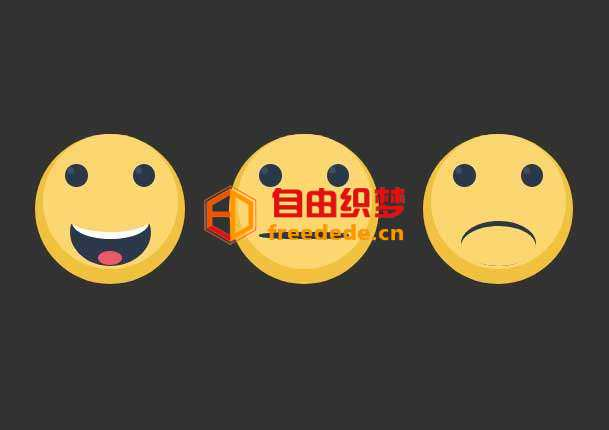 爱上源码网文章css3脸部图形表情符号的内容插图
