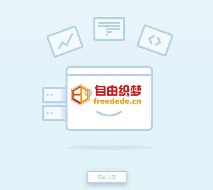 爱上源码网文章svg信封飞出动画特效的内容插图
