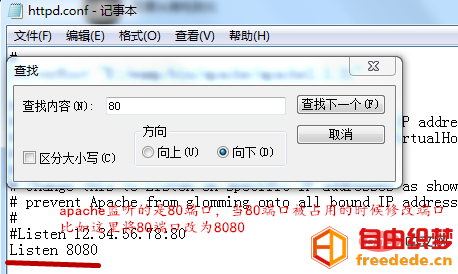 爱上源码网文章php怎么改端口的内容插图1