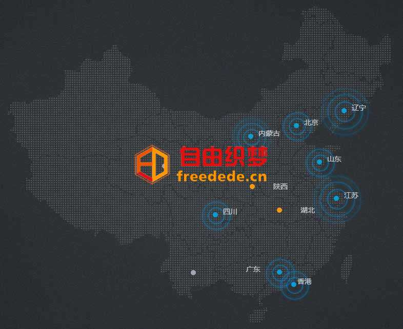 爱上源码网文章css3 animation中国地图热点动画特效的内容插图