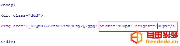 爱上源码网文章html中图片标签的用法介绍的内容插图2