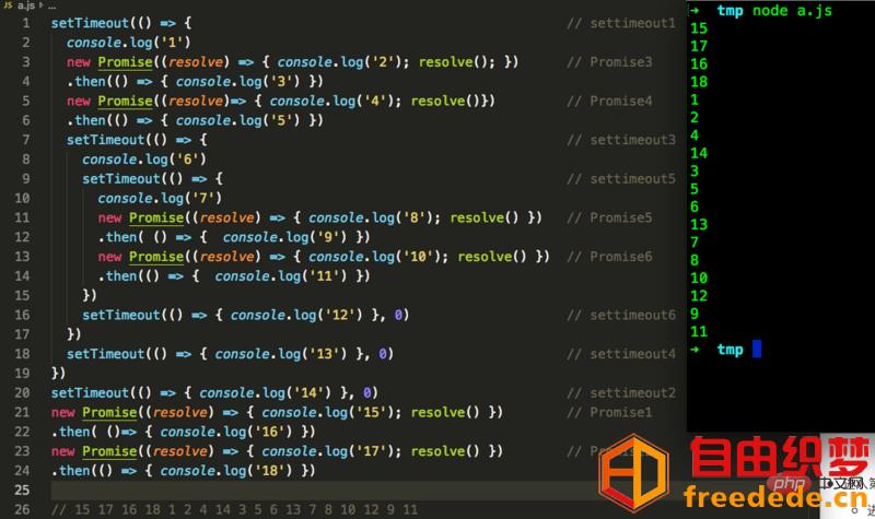 爱上源码网文章JavaScript在nodejs环境下执行机制和事件循环的内容插图2