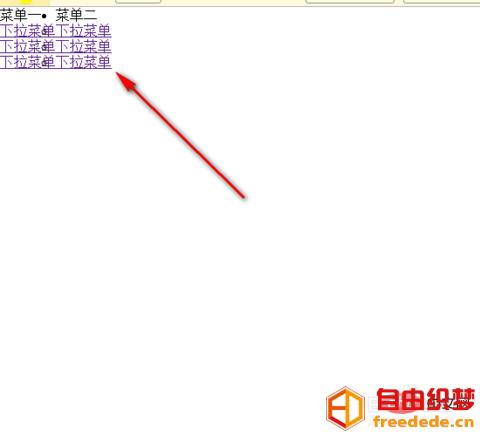 爱上源码网文章html下拉菜单怎么做的内容插图2