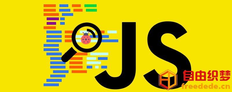 爱上源码网文章详解JS箭头函数的内容插图