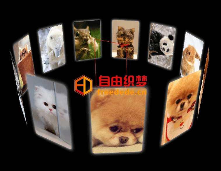 爱上源码网文章jquery css3 3D万花筒图片相册展示特效的内容插图