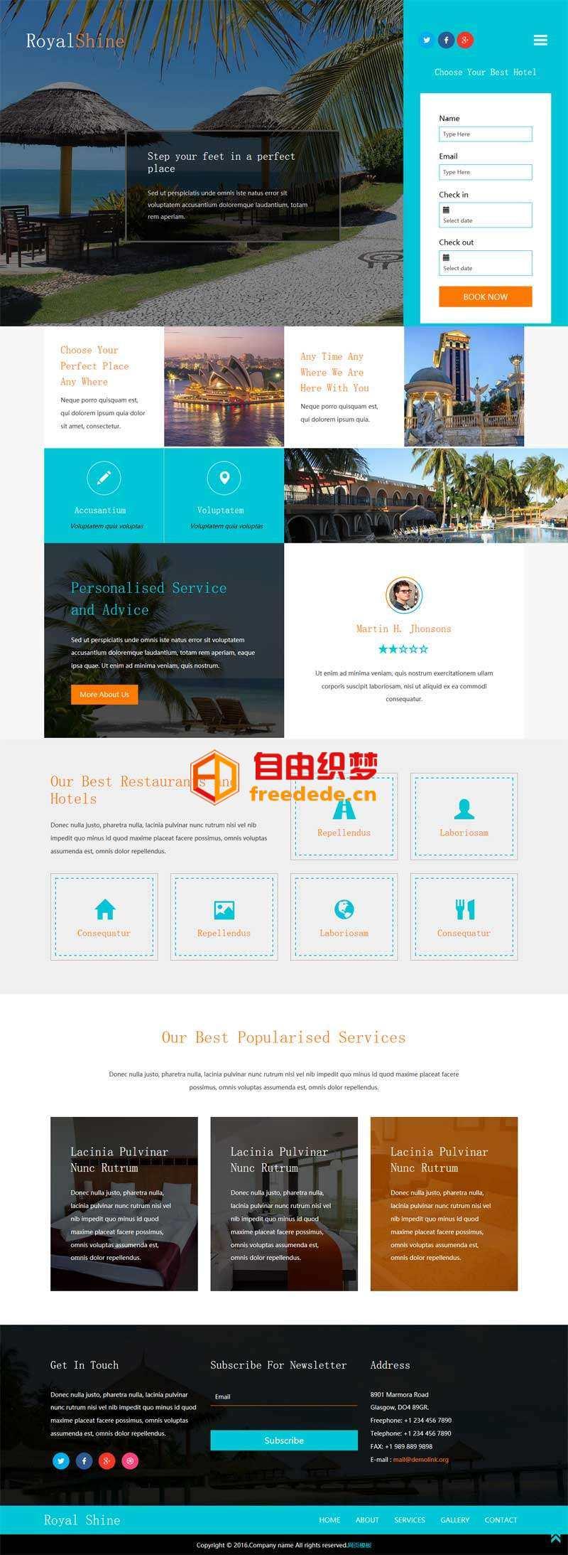 爱上源码网文章html5旅游度假酒店预订网站模板html整站的内容插图