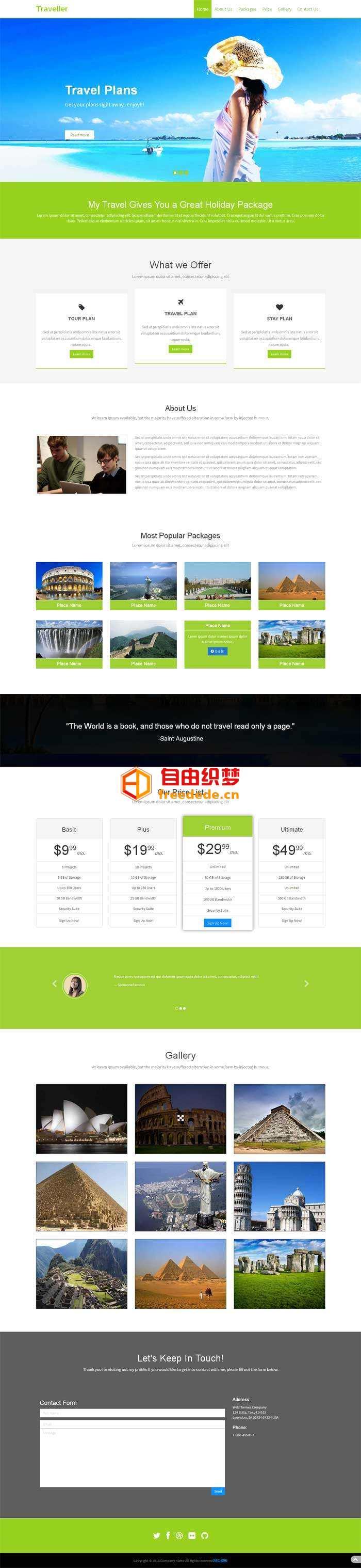 爱上源码网文章绿色大气的国际旅游公司展示模板的内容插图
