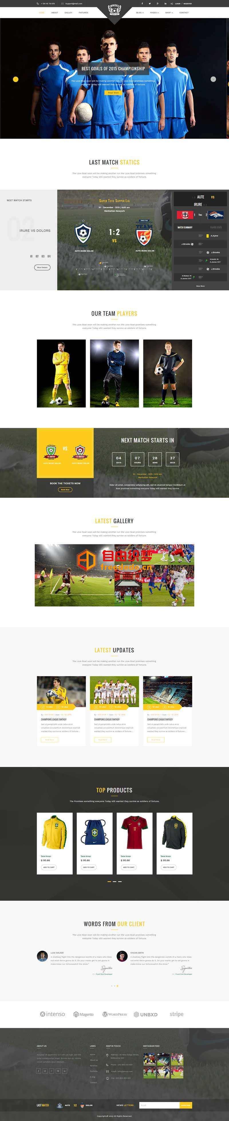 爱上源码网文章世界杯足球体育用品电商网站html模板的内容插图