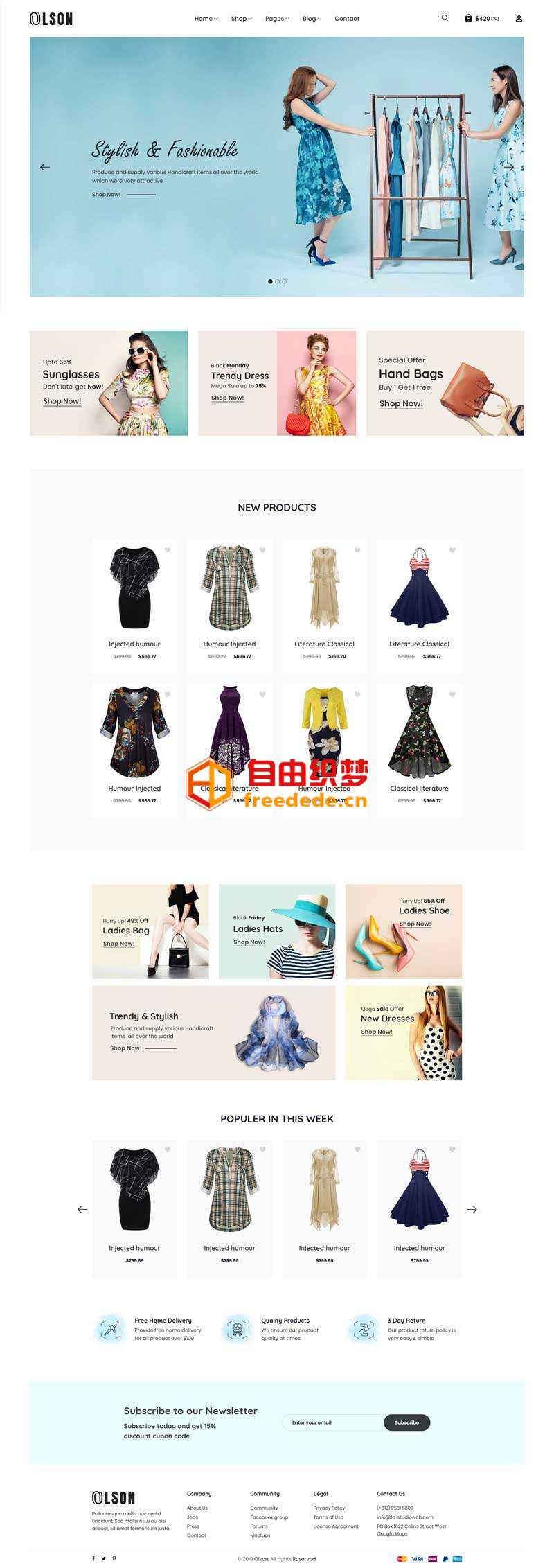 爱上源码网文章简洁的女装商城Bootstrap模板的内容插图