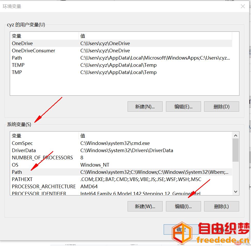 爱上源码网文章PHP中的面向对象之构造函数详解的内容插图2