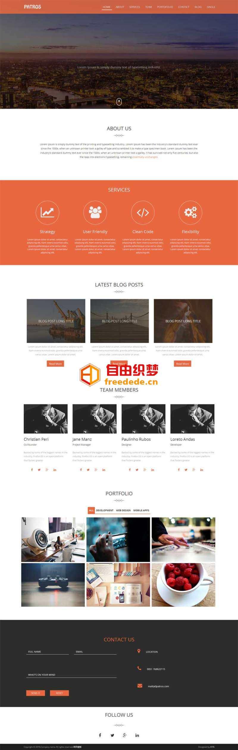 爱上源码网文章橙色扁平化网络商务公司单页展示html5模板的内容插图