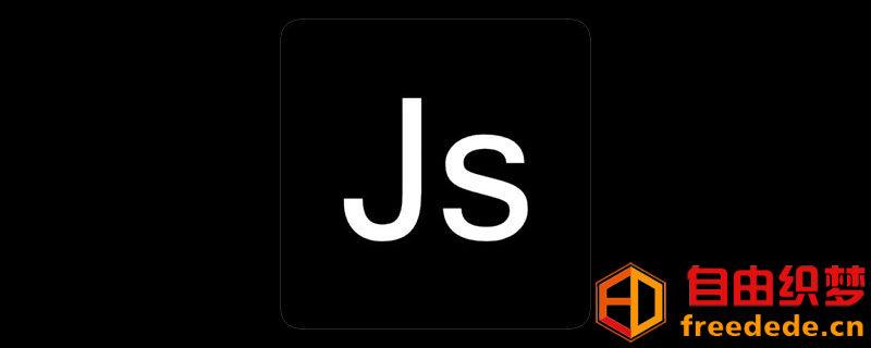爱上源码网文章用JavaScript获取伪元素(Pseudo-Element)属性的方法详解的内容插图