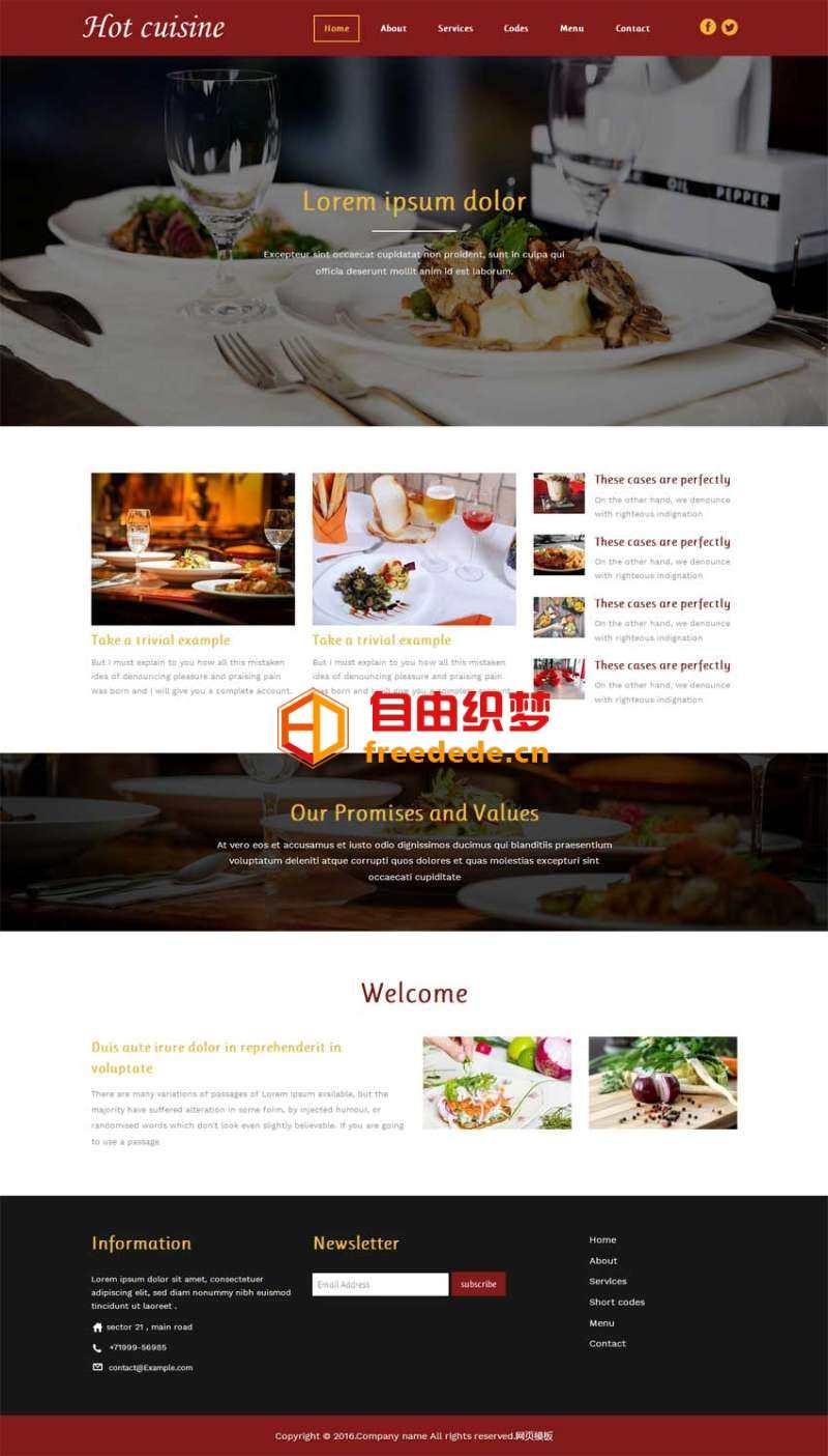 爱上源码网文章红色的国外茶餐厅美食网站html5动画模板的内容插图