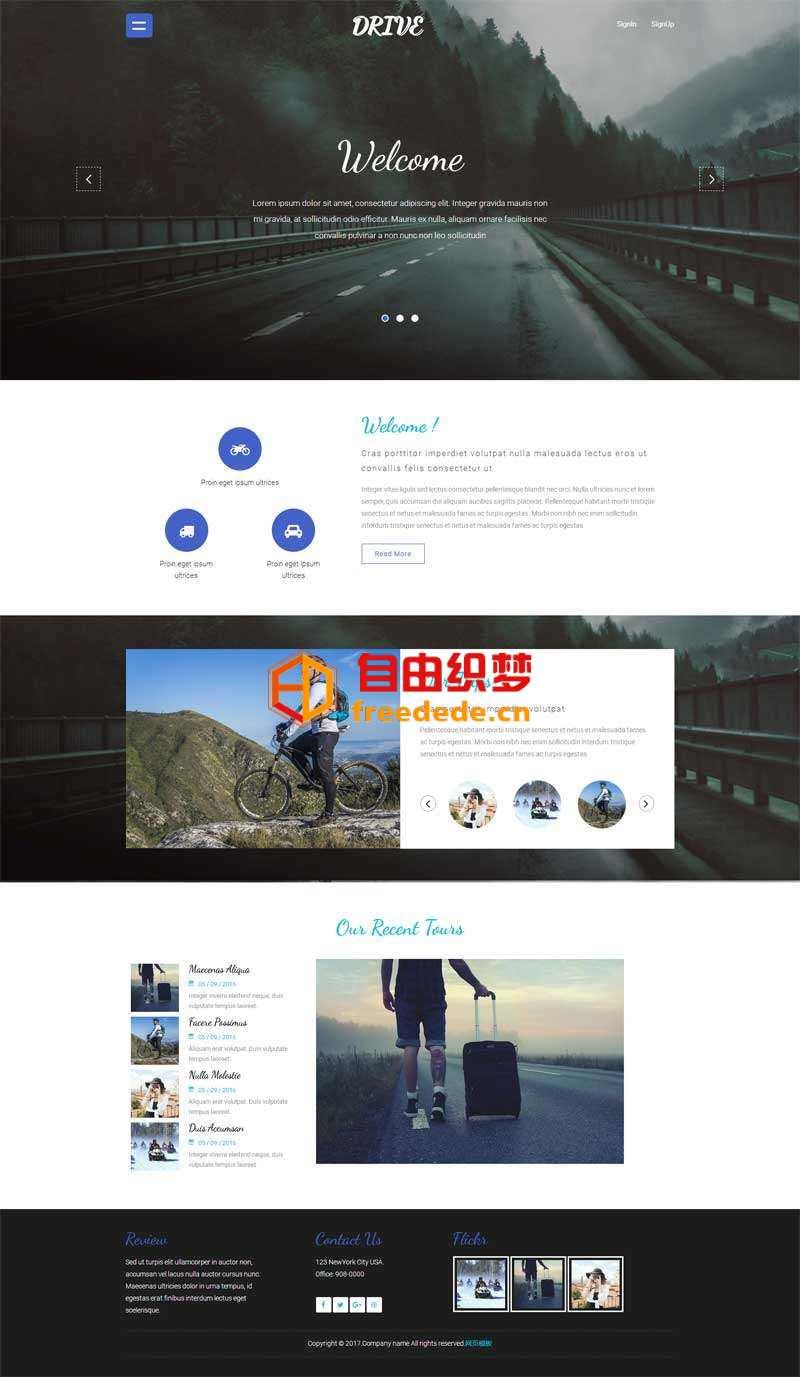 爱上源码网文章简单的户外运动旅行博客网站模板的内容插图