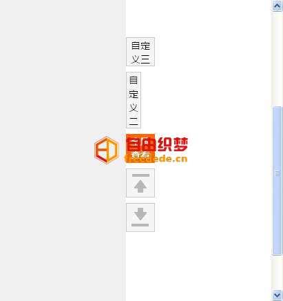 爱上源码网文章jquery个性化网站侧边栏工具条_可自定义添加工具条功能的内容插图