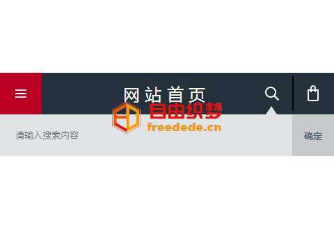 爱上源码网文章jquery手机页面顶部下拉滑动搜索框代码的内容插图