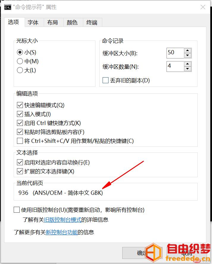 爱上源码网文章PHP中的面向对象之构造函数详解的内容插图11
