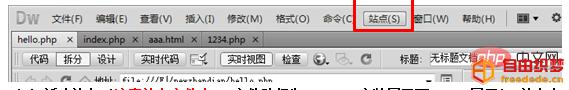 爱上源码网文章dw怎么打开php项目的内容插图2