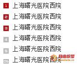 爱上源码网文章帝国CMS万能标签实现排行榜式数字序号的排序列表输出方法的内容插图
