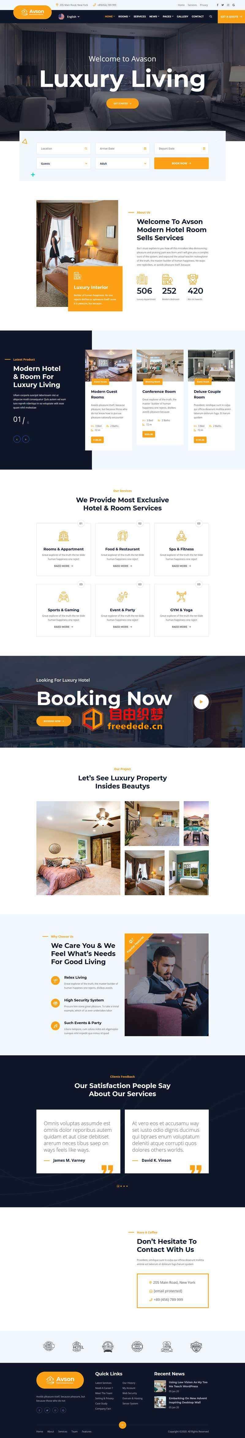 爱上源码网文章星级酒店客房预订官网HTML5模板的内容插图